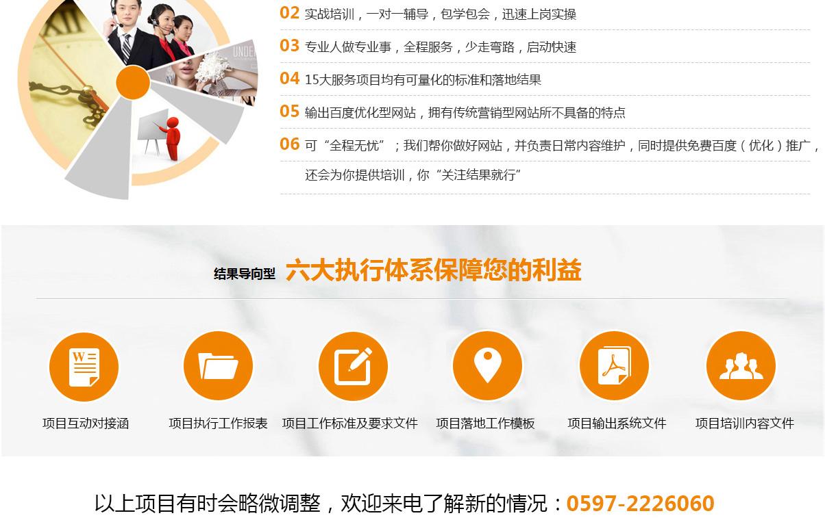 网站托管服务_05.jpg
